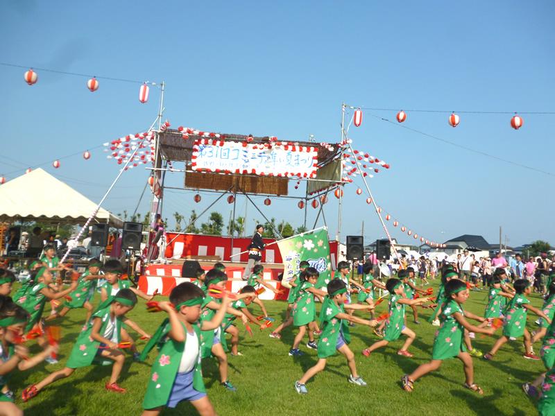 佐野の和祭り