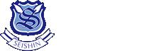 社会福祉法人清心福祉会|たかば保育園・清心保育園・心羽えみの保育園石神井台・心羽ナーサリー高場